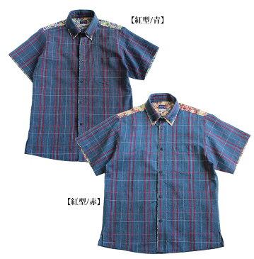 <限定品>紅型×阿波正藍しじら織りかりゆしシャツ【弁柄翁格子】二枚襟ボタンダウン