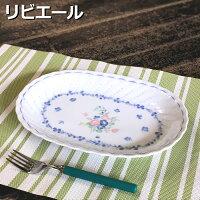 美濃焼白磁リビエール25.5cm楕円盛皿カレーパスタサンドウィッチ日本製陶器業務用でも可能喫茶店飲食店おしゃれ