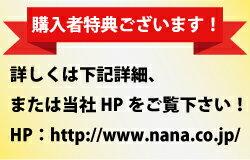ラベルドクターSP【簡単・ラベル作成ソフト】ナナクリエイト東洋印刷ナナラベルナナカード