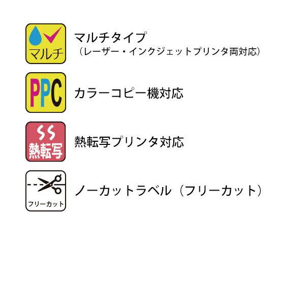 メイン>マルチタイプラベル 1~10面>1面>CL-7(C1Z)(マルチタイプラベル)