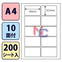 FCL-35(L2)【耐水・耐温・耐久性に優れています!】(カラーレーザーマットフィルム表示・商用ラベル10面)ナナクリエイト東洋印刷FCL35ナナラベル耐水ラベル