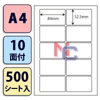 FCL-35(L5)【耐水・耐温・耐久性に優れています!】(カラーレーザーマットフィルム表示・商用ラベル10面)ナナクリエイト東洋印刷FCL35ナナラベル耐水ラベル