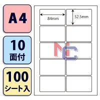 FCL-35(L)【耐水・耐温・耐久性に優れています!】(カラーレーザーマットフィルム表示・商用ラベル10面)ナナクリエイト東洋印刷FCL35ナナラベル耐水ラベル