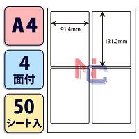 PCL-1(L)【目隠しラベル】(個人情報保護カラーマルチ印刷可能タイプ)ナナクリエイト東洋印刷PCL-1
