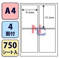 PCL-1(VP3)【目隠しラベル】(個人情報保護カラーマルチ印刷可能タイプ)ナナクリエイト東洋印刷PCL-1