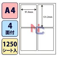 PCL-1(VP5)【目隠しラベル】(個人情報保護カラーマルチ印刷可能タイプ)ナナクリエイト東洋印刷PCL-1