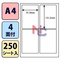 PCL-1(VP)【目隠しラベル】(個人情報保護カラーマルチ印刷可能タイプ)ナナクリエイト東洋印刷PCL-1