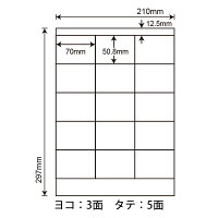 CL-13FH(L)分別処理可能再剥離ラベルCL13FHタックラベル再剥離タイプマルチタイプラベルレーザー・インクジェットプリンタ両用70×50.8mm上下余白あり15面付け100シート入り