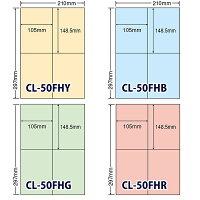 CL-50FHB(L)/CL-50FHG(L)/CL-50FHR(L)/CL-50FHY(L)カラーラベル再剥離タイプナナラベル表示ラベル分類シールカラーシール印刷CL50BCL50RCL50YCL50G色ラベル4面全4色100シート入り