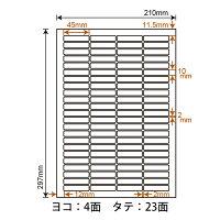 CL-68(L)92面付シートカットラベル表示・商用ラベル