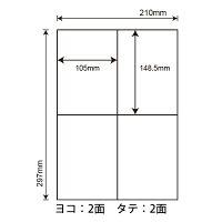 SCJ50FL(L)光沢紙耐水ホワイトフィルムラベル耐水ラベルカラーインクジェットプリンタ用光沢シールナナクリエイト光沢ラベルA4シート105×148.5mm4面付け50シート入り