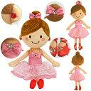 【ミキハウス】♪リーナちゃん♪ドールS(30cm)(16-1495-350)[ミキハウスのお人形] (女の子) (プレゼントに) ピンク