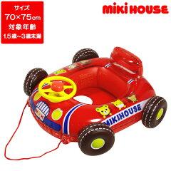MIKIHOUSE(ミキハウス)♪『プッチー☆車でGO!GO!ベビーボート』♪ベビーキッズ子供用浮き輪水...
