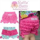 (メール便可)Ruffle Butts(ラッフルバッツ)サイドリボンつきショートパンツ(rb-gtwca-pl00gtwwh-plgi)
