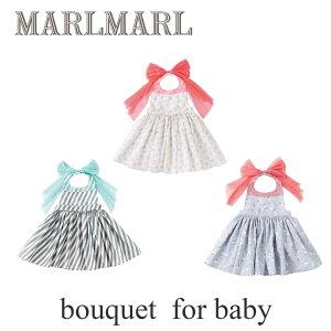 マールマール エプロン )』♪【 ストライプ ホワイト フラワー 赤ちゃん エプロンドレスビブ プレゼント