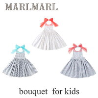 MARLMARL/マールマールbouquetブーケエプロンキッズサイズ(100-110cm)(bouquet4slashstripeforkids,bouquet5whiteflower,bouquet6flamingopink)