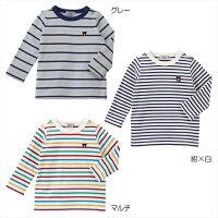 (メール便可)【ミキハウス】ダブルBボーダー長袖Tシャツ(70cm-150cm)(MD63-5212-674)[MIKIHOUSEの子供服](男の子/女の子)(キッズ)[ロンT]【ボーダー】