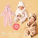 【ミキハウス(ベビー)】お耳つき!あったか!なりきりカバーオール〈フリー(60cm-80cm)〉(43-1232-364)[MIKIHOUSEのベビー服] 日本製
