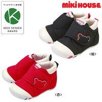 MIKIHOUSE(ミキハウス)♪『キッズデザイン賞受賞♪ミキハウス☆ファーストベビーシューズ』♪歩行サポートファーストシューズ11cm/11.5cm/12cm/12.5cm/13cm/13.5cm/《出産祝い・プレゼントに!》日本製靴