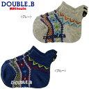 (メール便可)【ミキハウス】【ダブルB】幾何学模様のローカットソックス(11cm-23cm)【日本製】(61-9601-975)【MIKIHOUSEの子供用靴下】[mbss]