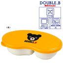 【ミキハウス】ダブルB 離乳食器[MIKIHOUSEのベビー食器] スプーン内蔵離乳食ケース (男の子 女の子) 子供用日本製食器
