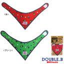 (メール便可)MIKIHOUSE(ミキハウス)DOUBLE_B(ダブルB)♪『バンダナ風スタイ(よだれかけ)』♪(63-7901-246)日本製【出産祝い・プチギフトに】