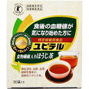 ユピテル 食物繊維入りほうじ茶 【特定保健用食品】【送料無料