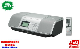 【送料無料】KENWOODiPod/iPhone対応パーソナルステレオシステムCLX-30-S