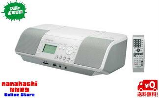 【送料無料】KENWOODiPod/iPhone対応パーソナルステレオシステムCLX-30-W