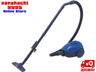 掃除機 紙パック式 日立 紙パック式クリーナー CV-CG3-A[ブルー]小型・軽量ボディで、強烈パワー。ごみ捨てラクラク・清潔の紙パック式【送料無料】