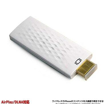 テレビ タブレット モニター 無線 HDMI ワイヤレス アダプタ スマートフォン iPhone 無線 DLNA テレビで視聴tecc-airmoni