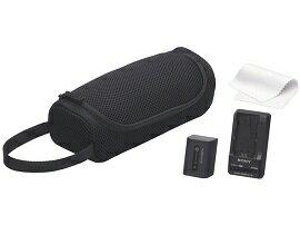 """【送料無料】SONY ソニー ACC-TCV7A■ハンディカム専用 アクセサリーキット■キットで購入するとお得。揃えておくと便利なアクセサリーキット■長時間バッテリーFV70で、安心撮影■充電状況がわかる、小型充電器 長時間撮影に役立つバッテリーと、小型のチャージャーをセットハンディカム""""も収納できるキャリングポーチ付属"""