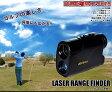 【送料無料】ゴルフ レーザー距離計 広範囲 計測距離 400m LCD内蔵 スキャンモード スピード計測 TEC-DGOLKR