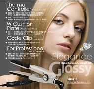 【送料無料】KANSAIカンサイプロ仕様ストレートヘアアイロンProStyleヘアアイロンプロ仕様90〜210℃5段階調整FHI-211