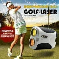 【送料無料】ゴルフレーザー距離計高低差直線距離水平距離対応防水防塵LCDコンパクトTEC-DGOLASER