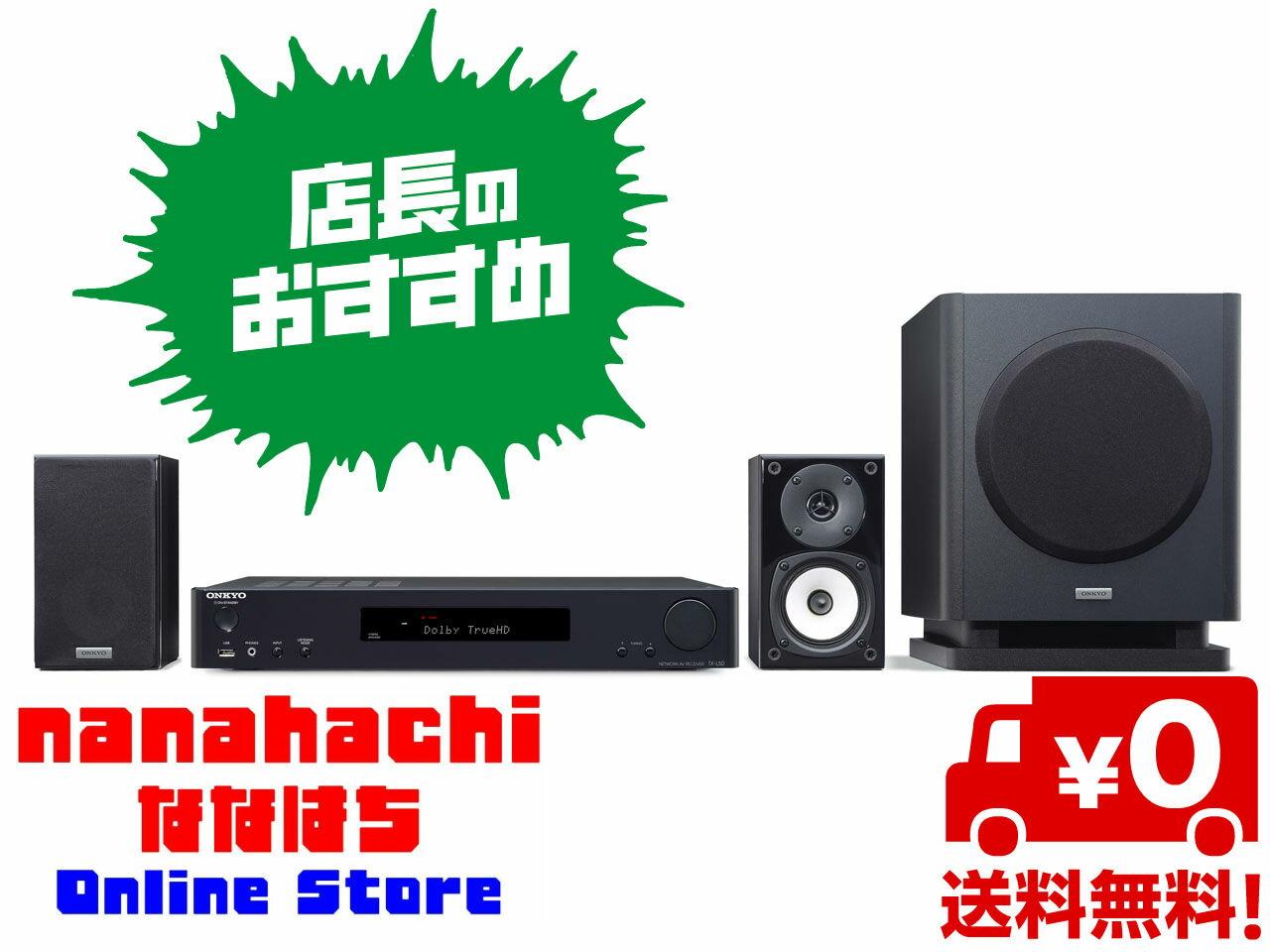 https://item.rakuten.co.jp/nanahachi/10004279/