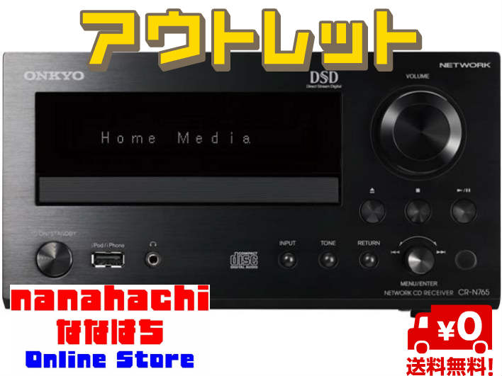 https://item.rakuten.co.jp/nanahachi/10004055/