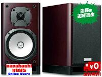 【送料無料】ONKYO/オンキョー2ウェイ・スピーカーシステムD-NFR9(D)