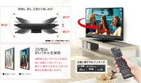 【送料無料】MITSUBISHI三菱REALリアルA-BHR9LCD-A32BHR9■32V型ブルーレイディスク+1TBHDD内蔵ハイビジョン液晶テレビ■ブルーレイやDVD、CDまでさまざまなディスクを気軽に楽しめます■連続ドラマも、特番だって家族みんなでたっぷり録画できる