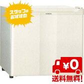 【送料無料】HITACHI日立直冷式冷蔵庫 1ドアシルキーホワイト R-2ZS-W 定格内容積24L・1ドア 自動霜取 右開き