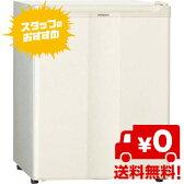 【送料無料】HITACHI日立直冷式冷蔵庫 1ドアシルキーホワイト R-4ZS-W 定格内容積40L・1ドア 自動霜取 右開き
