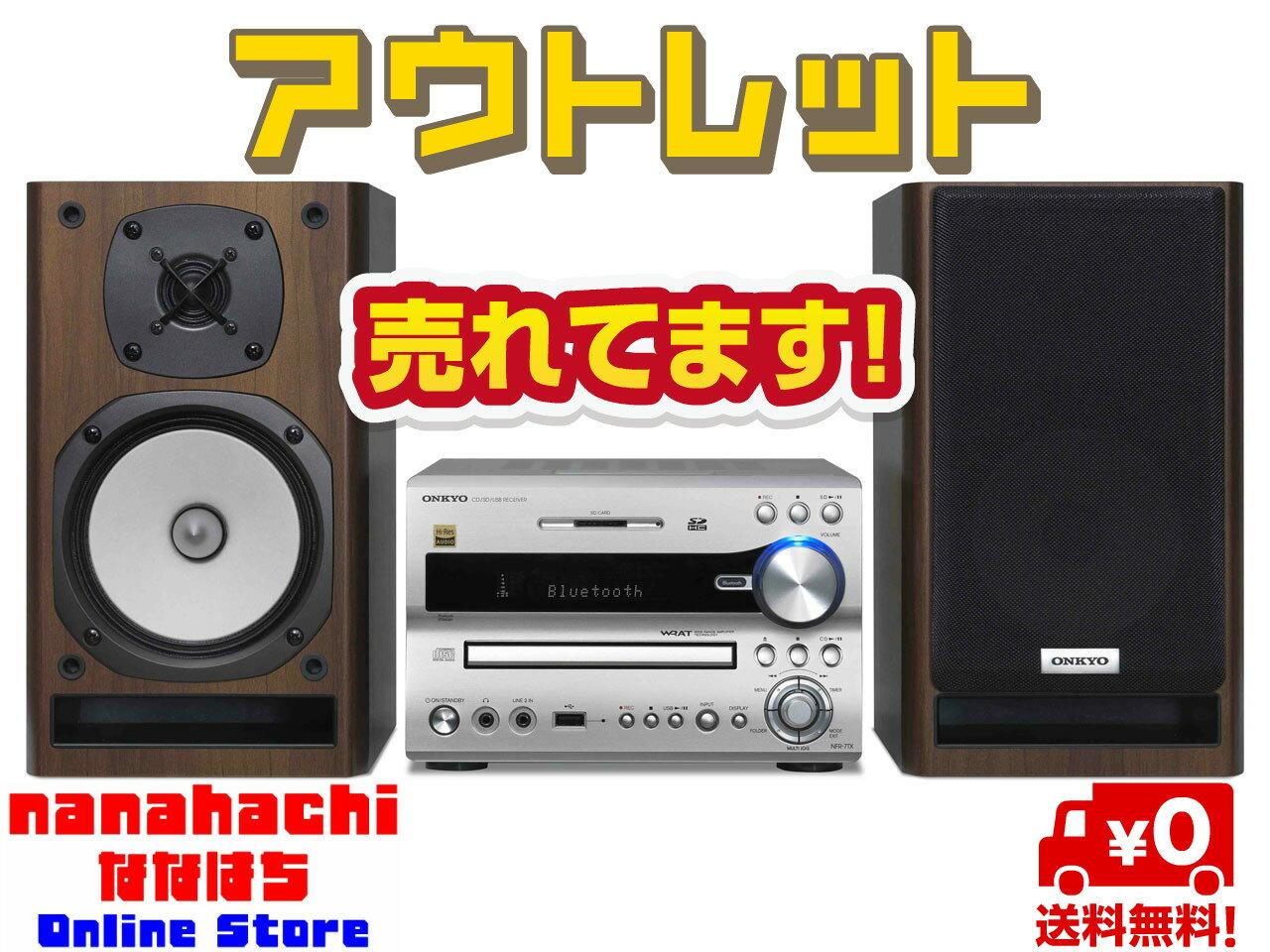 https://item.rakuten.co.jp/nanahachi/10004178/