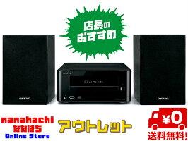 【送料無料】ONKYOX-U6-Bミニコンポワイヤレス/NFC・Bluetooth対応/USBDAC搭載ブラックX-U6B