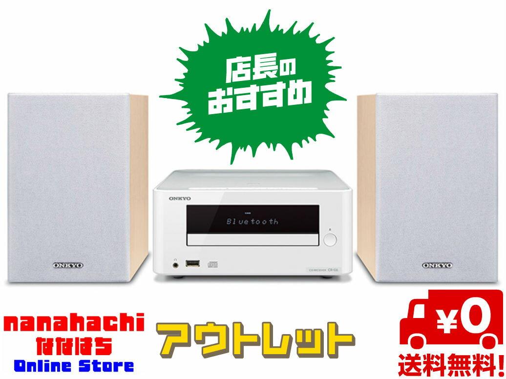 https://item.rakuten.co.jp/nanahachi/10004292/
