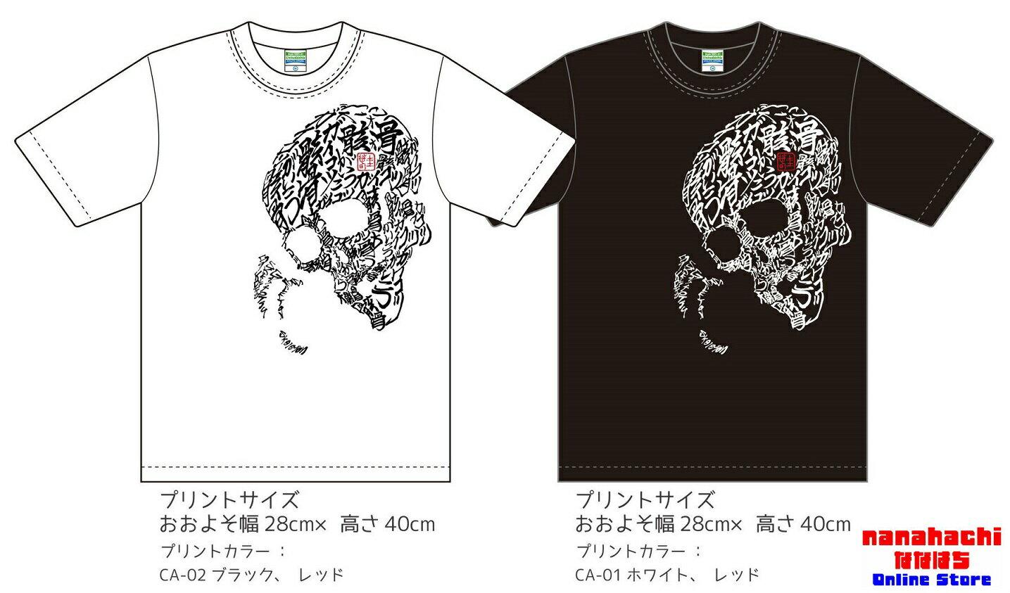 トップス, Tシャツ・カットソー  T KEIshun T KEIshunT Calligraphys Art T T