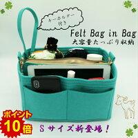 全12色バッグインバッグバッグ小物入れポーチ大容量収納たっぷり収納トラベルバッグスパバッグポーチトートトートバッグ