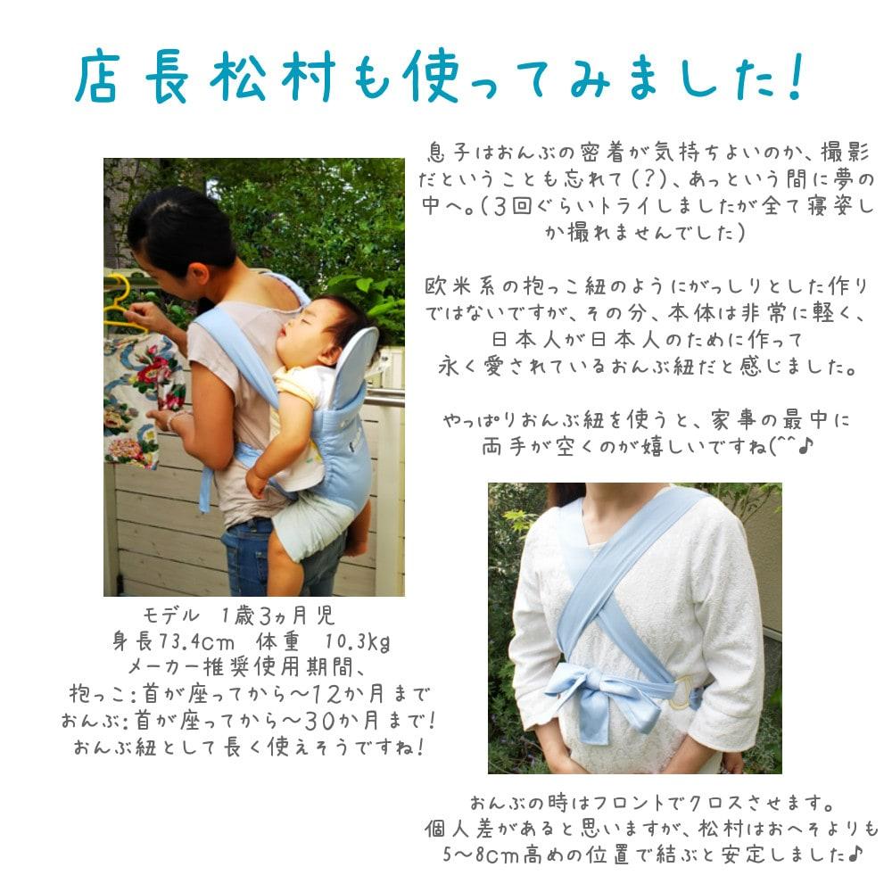 昔ながらのおんぶ紐昔ながらおんぶ紐抱っこ紐おんぶひも抱っこひも昭和ひも結び式日本製OPPERブラックベージュピンクブルーSGマーク付全国送料無料