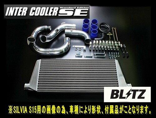冷却系パーツ, インタークーラー BLITZ SE WGNC34 199609-200110 RB25DET 23101