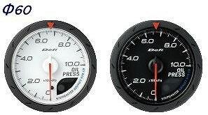 メーター, 油圧計 Defi() CR 60 0kPa1000kPa DF08901