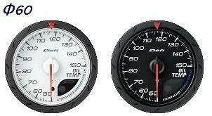 メーター, 油温計 Defi() CR 60 50150 DF09102